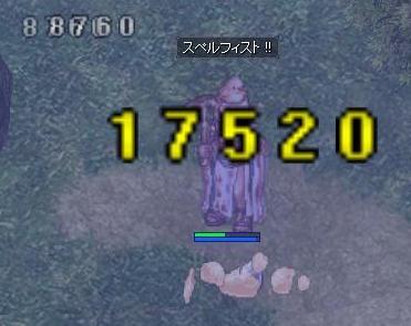 0711スピリンたおす