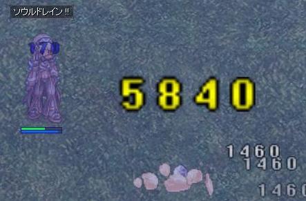 0713倒した