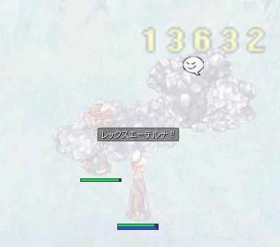0719氷でチカチカ