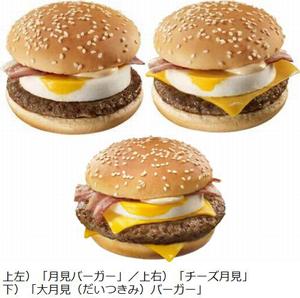 2011-09-02-044131.jpg