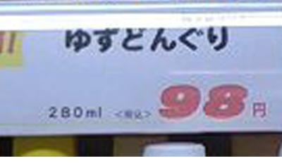 d_20110609211906.jpg