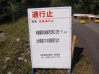 三峰山 2009 001