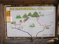 三峰山 2009 002