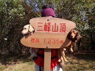 三峰山 2009 069