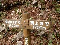三峰山 2009 126
