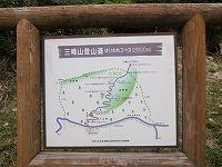 三峰山 2009 141