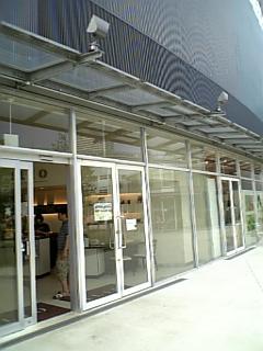20080814豊洲ilio