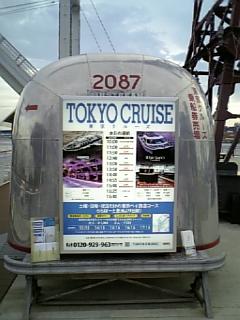 20080814豊洲散歩11