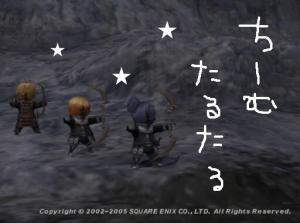Team-taru-tarus.jpg