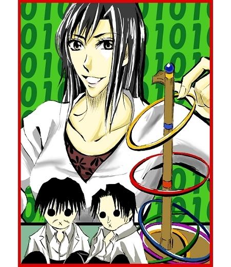 2009-6-10_20090611234118.jpg