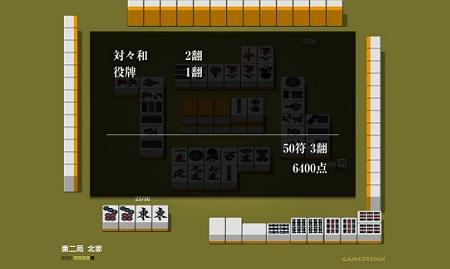 2012-3-29-対々和