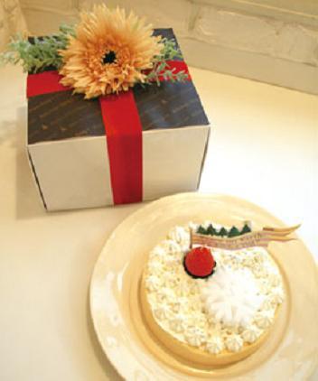 Xmas Cake 2008.