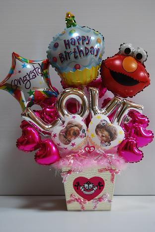 bd balloon1