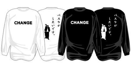 sd_change02.jpg