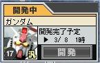 100306_14.jpg