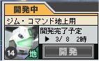 100306_14b.jpg