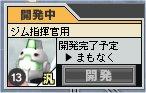100306_14d.jpg