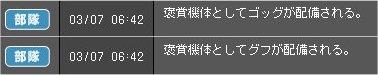 100306_25.jpg