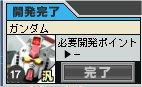 100308_00a.jpg