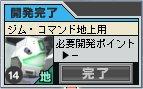 100308_00b.jpg