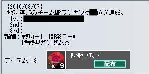 100309_05.jpg