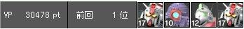 100309_06.jpg