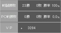 100309_08.jpg