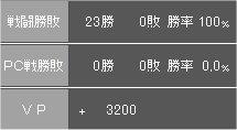 100309_09.jpg