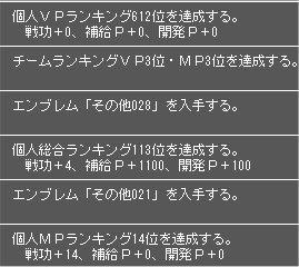 100313_08.jpg
