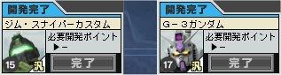 100315_01.jpg