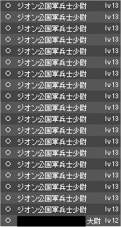 100315_02.jpg