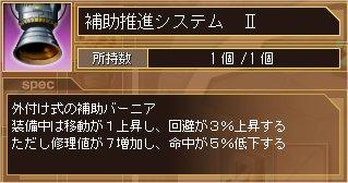 100319_01.jpg