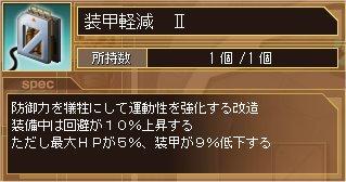 100319_02.jpg