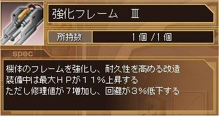 100319_03.jpg