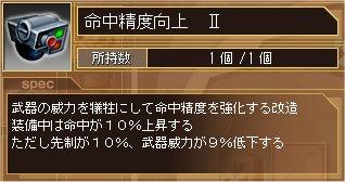 100319_04.jpg