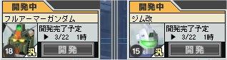 100320_09.jpg