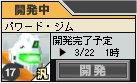 100320_10.jpg