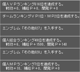 100320_11.jpg