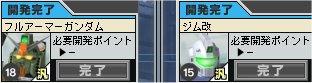 100322_01.jpg