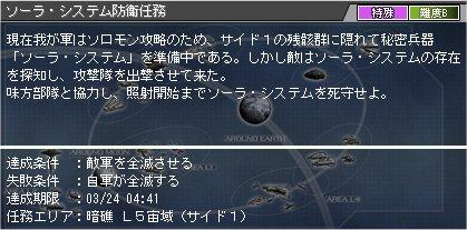 100324_01.jpg