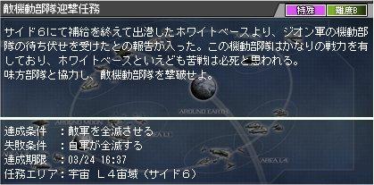 100324_10.jpg