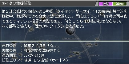 100324_16.jpg