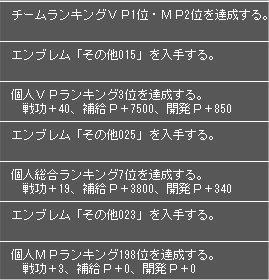 100327_12.jpg