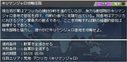 100328_01.jpg