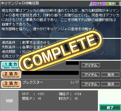 100328_04.jpg