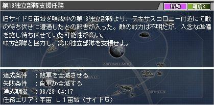 100328_05.jpg