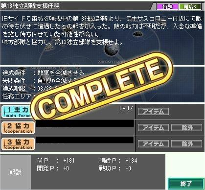 100328_14.jpg