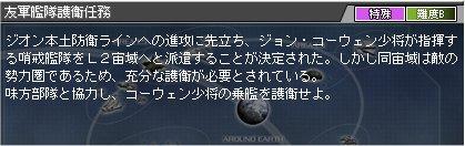 100328_15.jpg