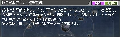 100331_01a.jpg