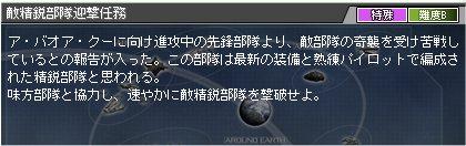 100331_02a.jpg